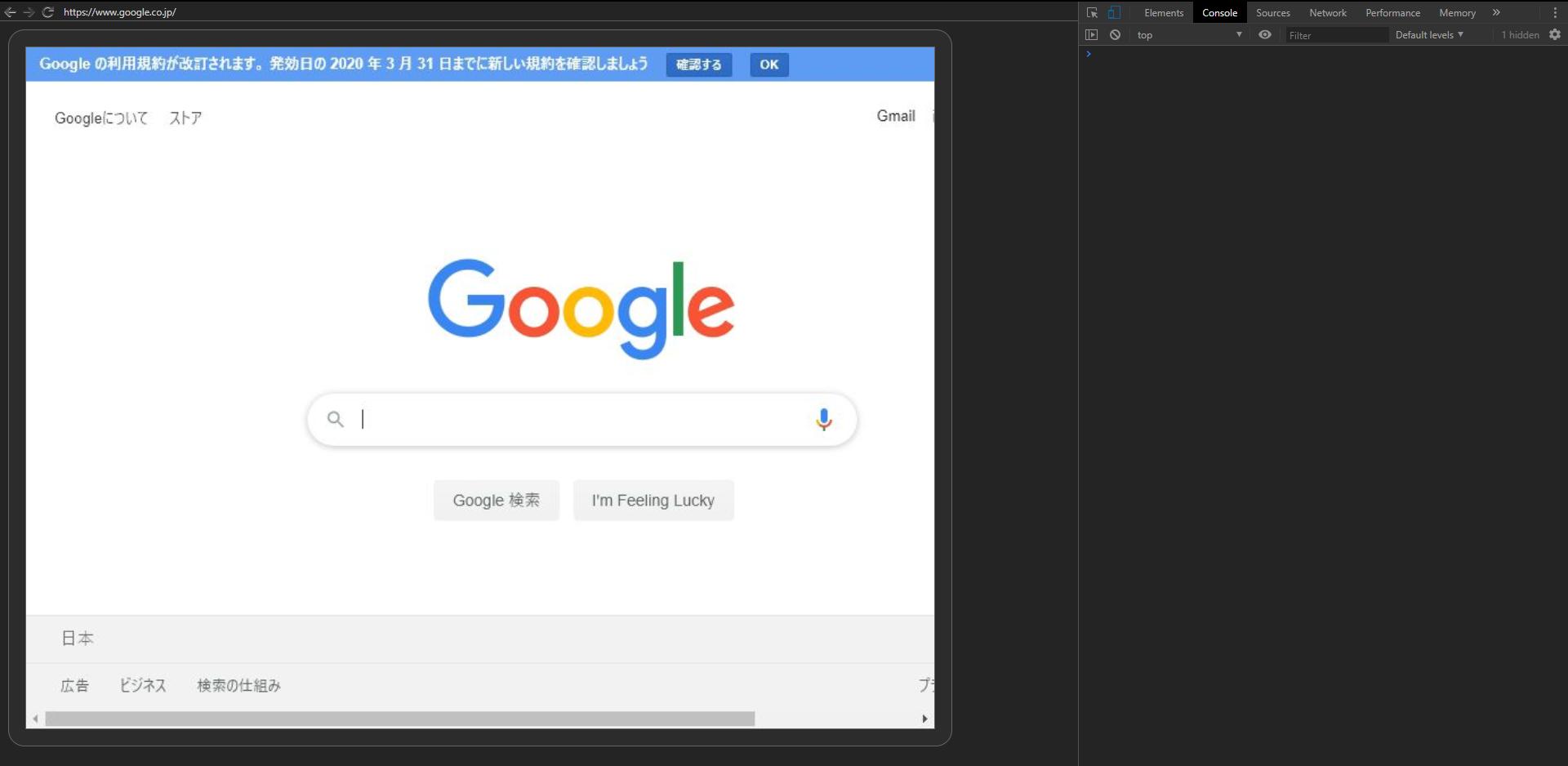googletop.png