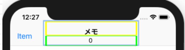 qiita_material_count1.png