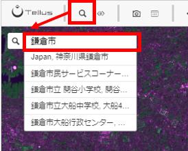 Tellus-gotokamakura.png