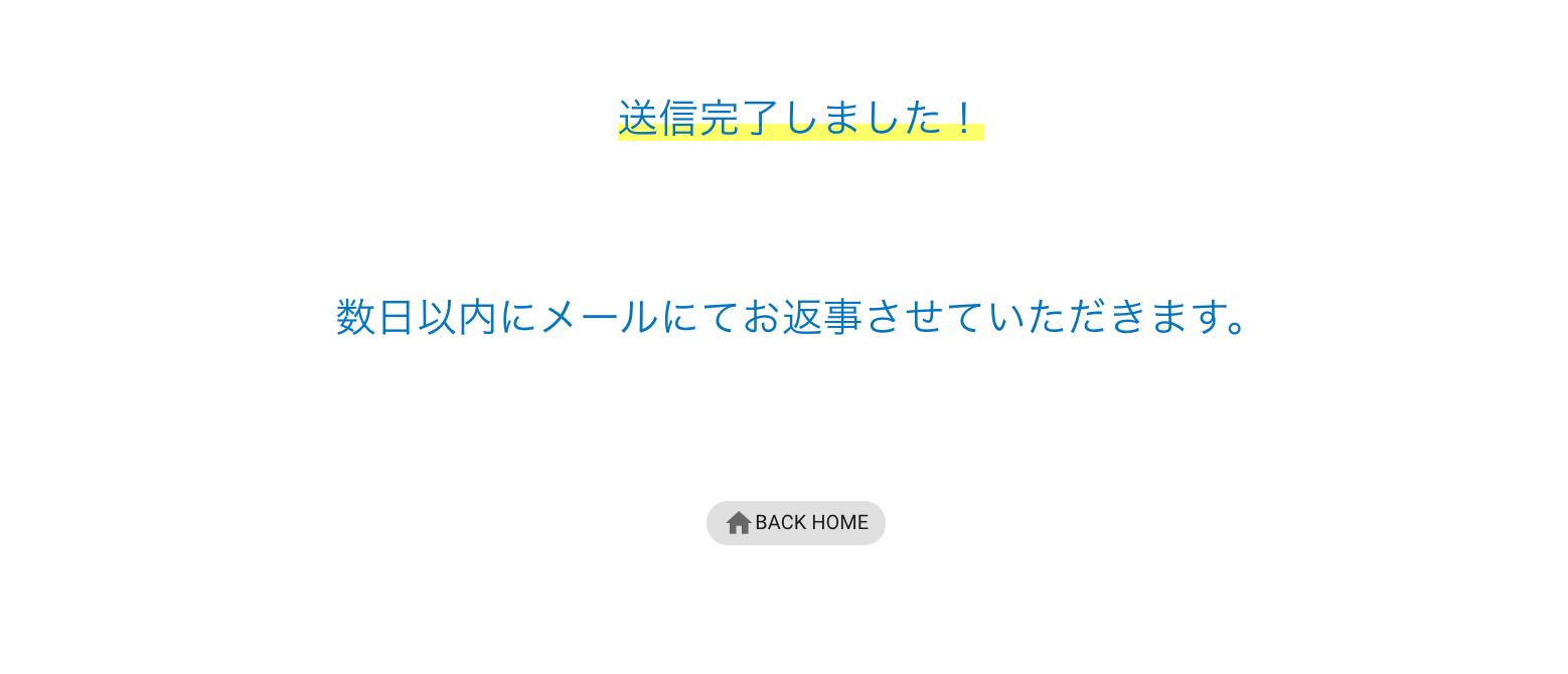 スクリーンショット 2020-05-20 10.43.42.png