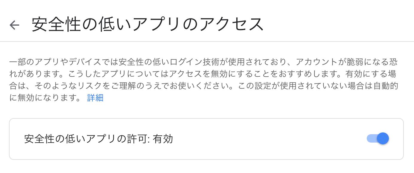 スクリーンショット 2020-04-04 14.48.41.png