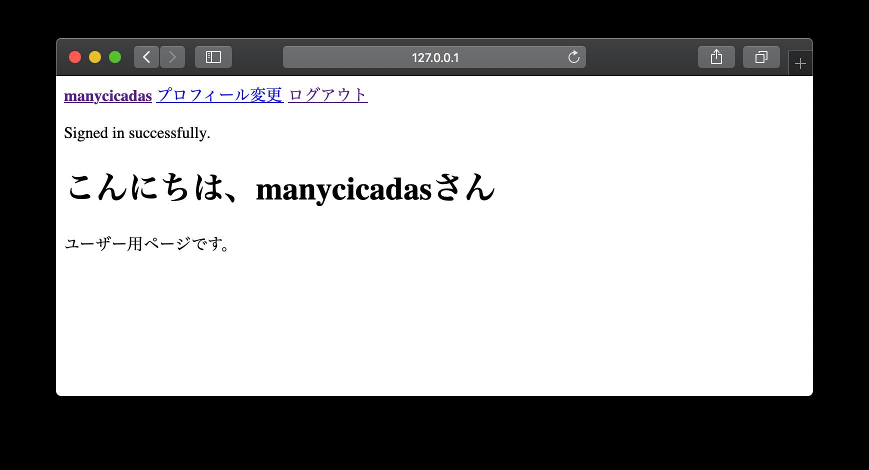 スクリーンショット 2020-04-04 15.42.43.png
