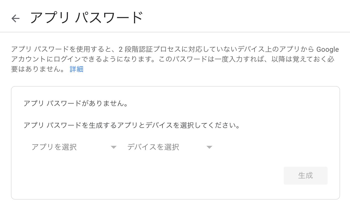 スクリーンショット 2020-04-04 15.00.51.png