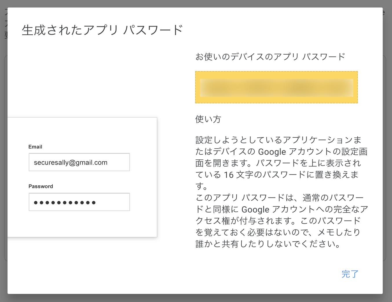 スクリーンショット 2020-04-04 15.04.21.png