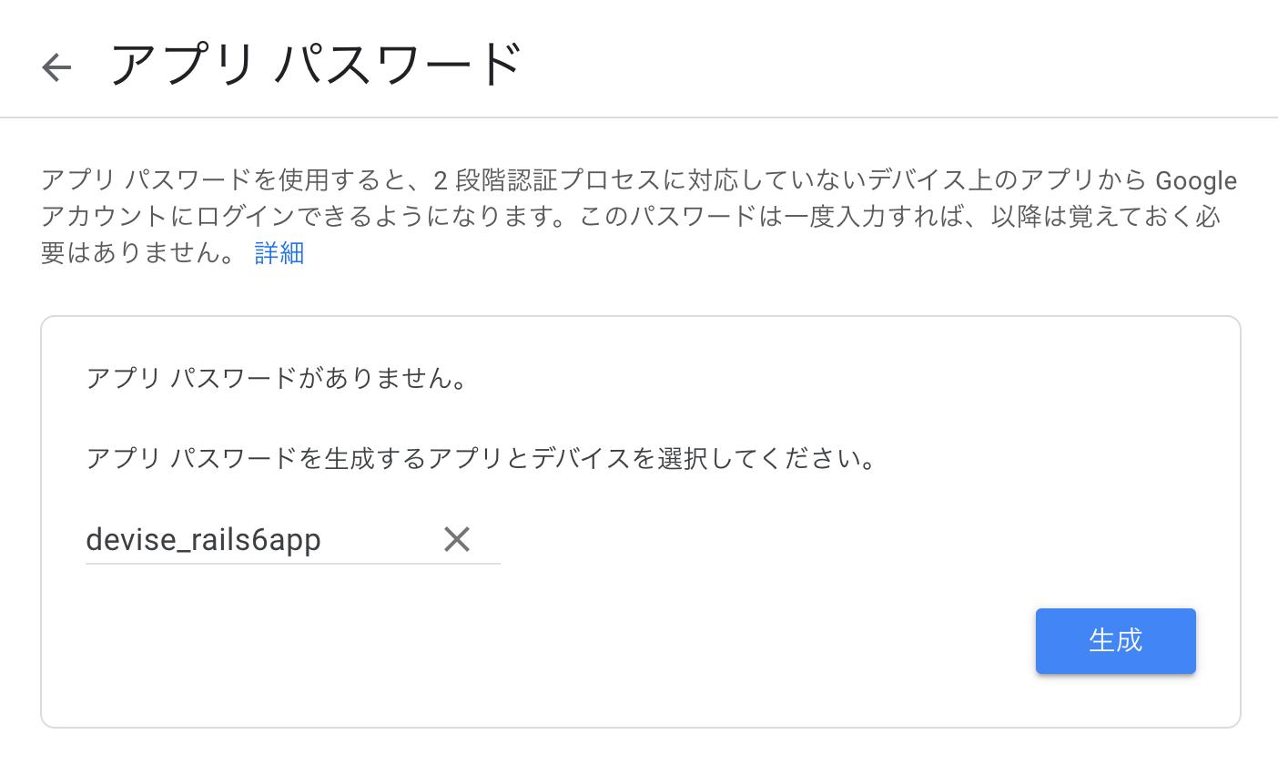 スクリーンショット 2020-04-04 15.01.50.png