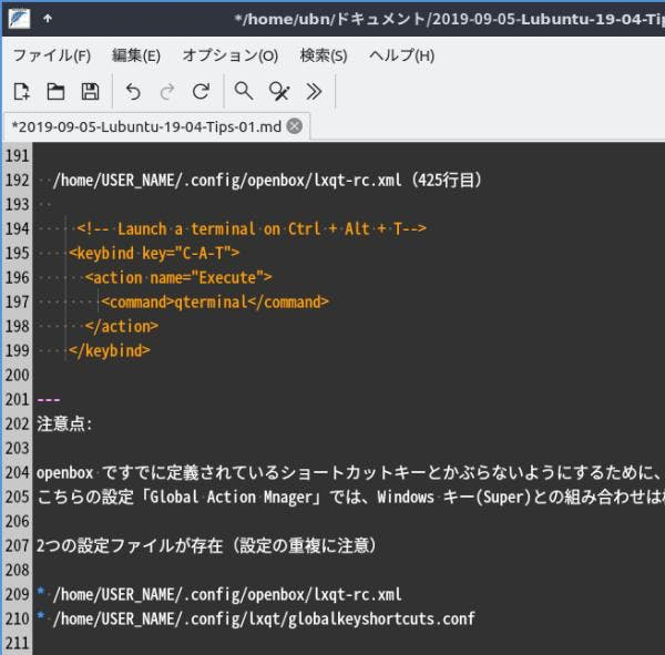 L1904-1-Featherpad.jpeg