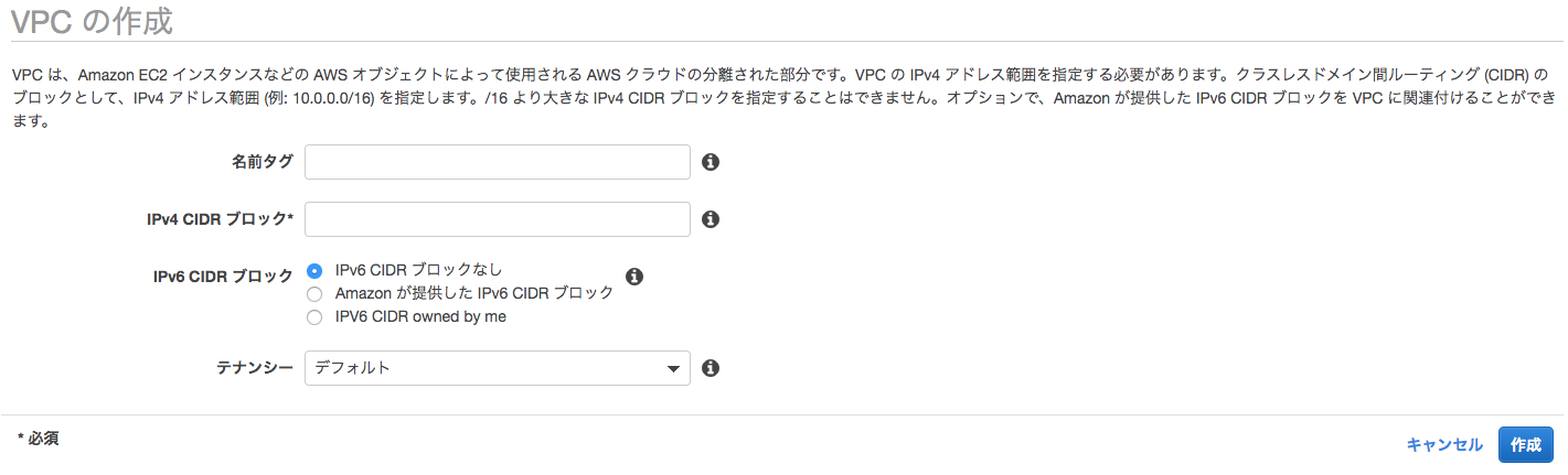 スクリーンショット 2020-01-28 21.20.33.png