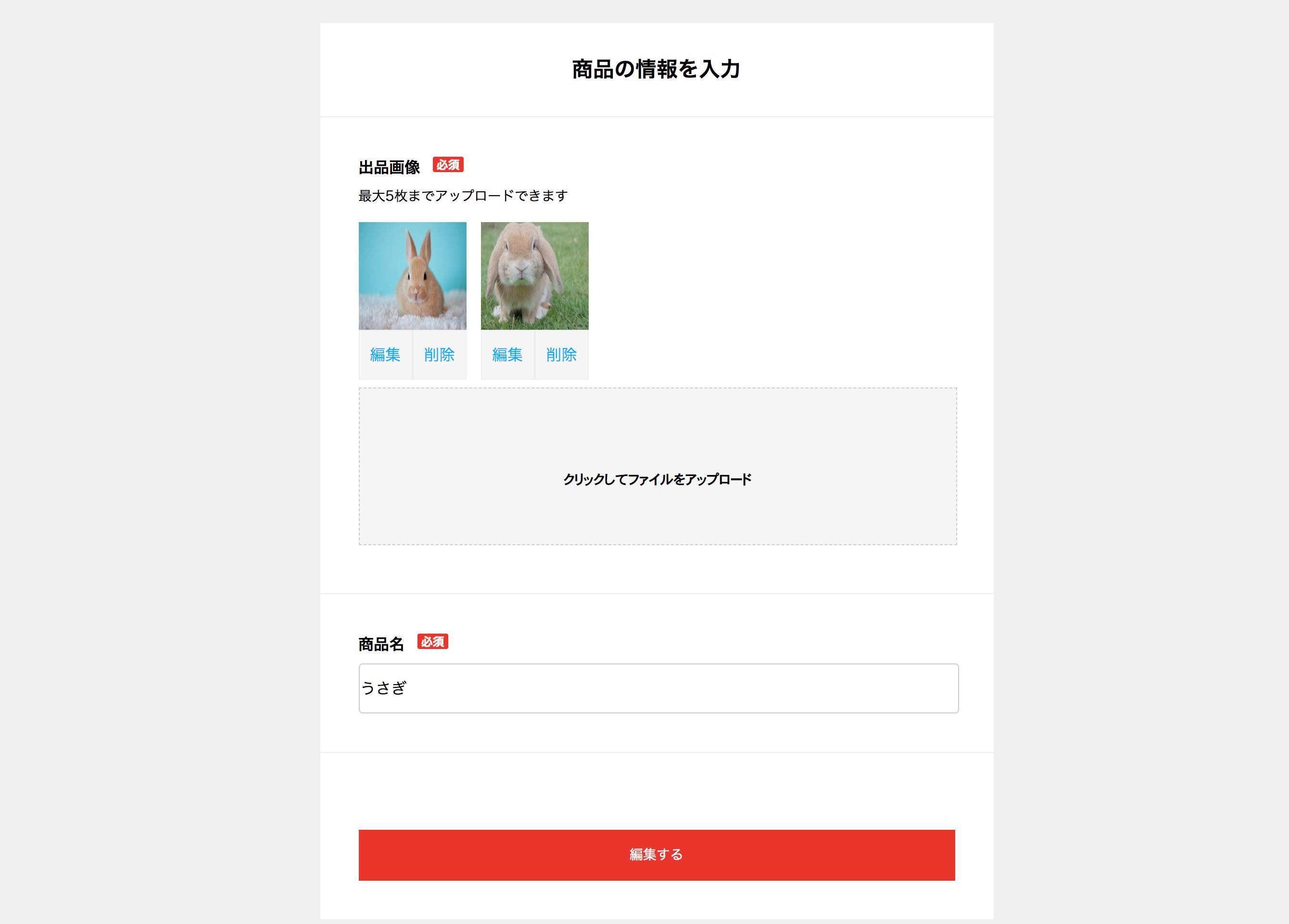 スクリーンショット 2020-01-15 1.45.42.png