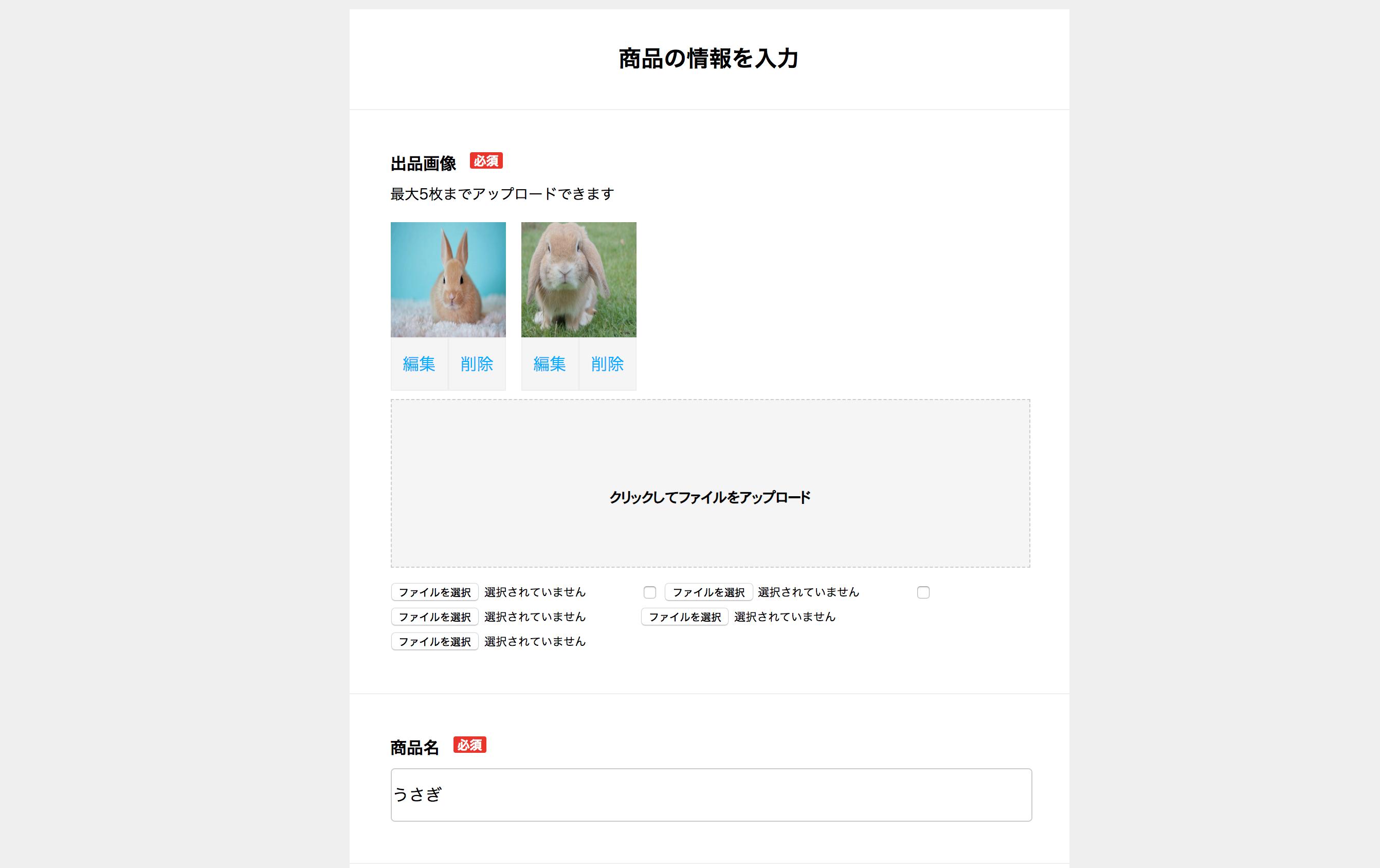 スクリーンショット 2020-01-15 1.46.53.png