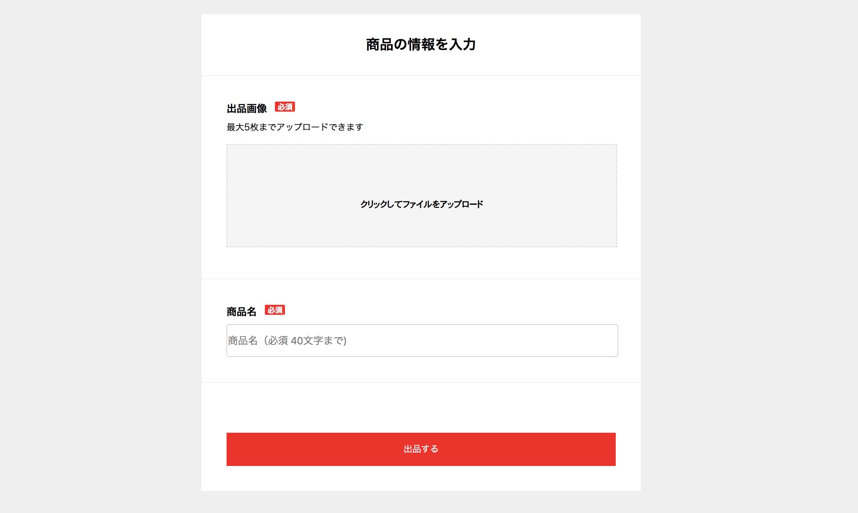 スクリーンショット 2020-01-14 23.36.14.png