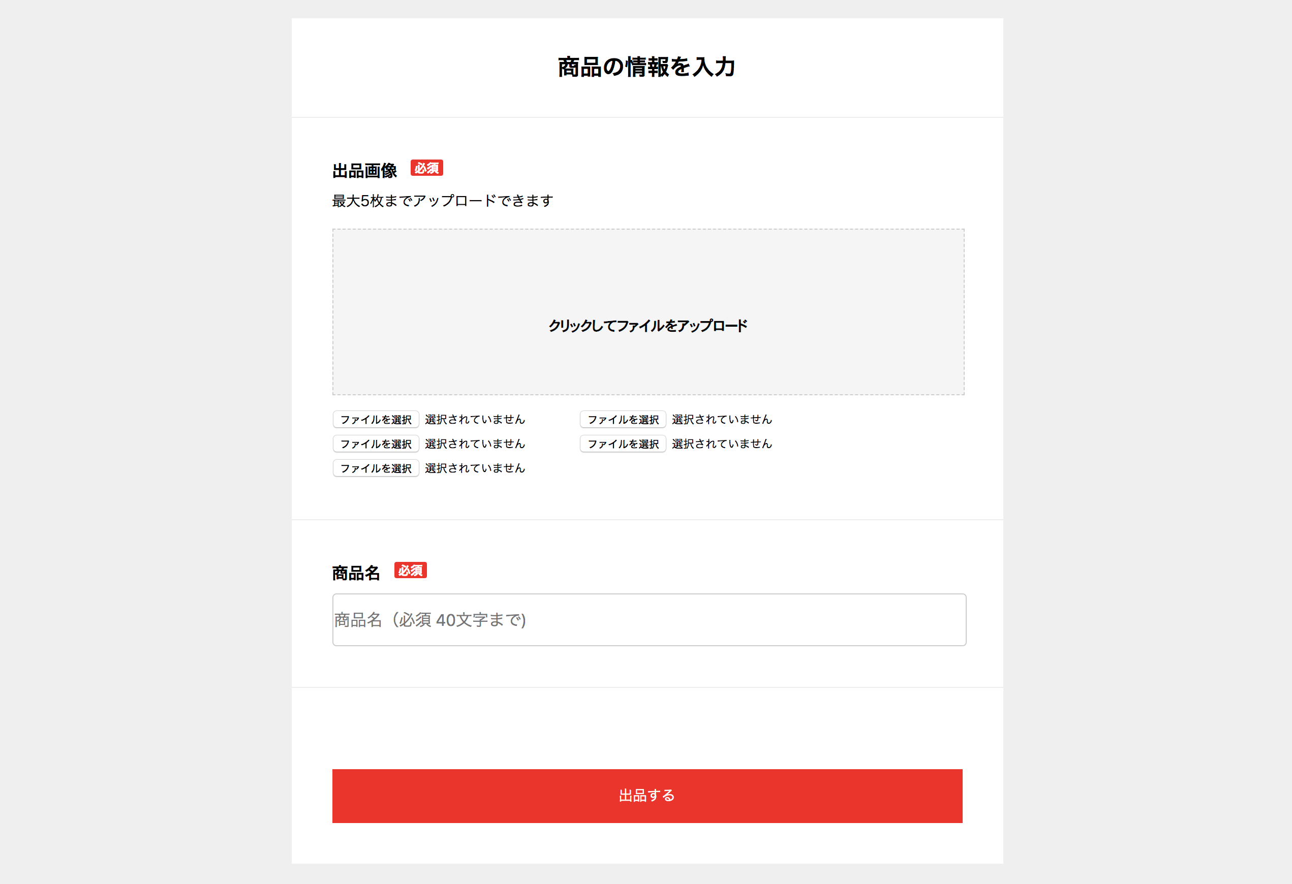 スクリーンショット 2020-01-14 23.43.16.png