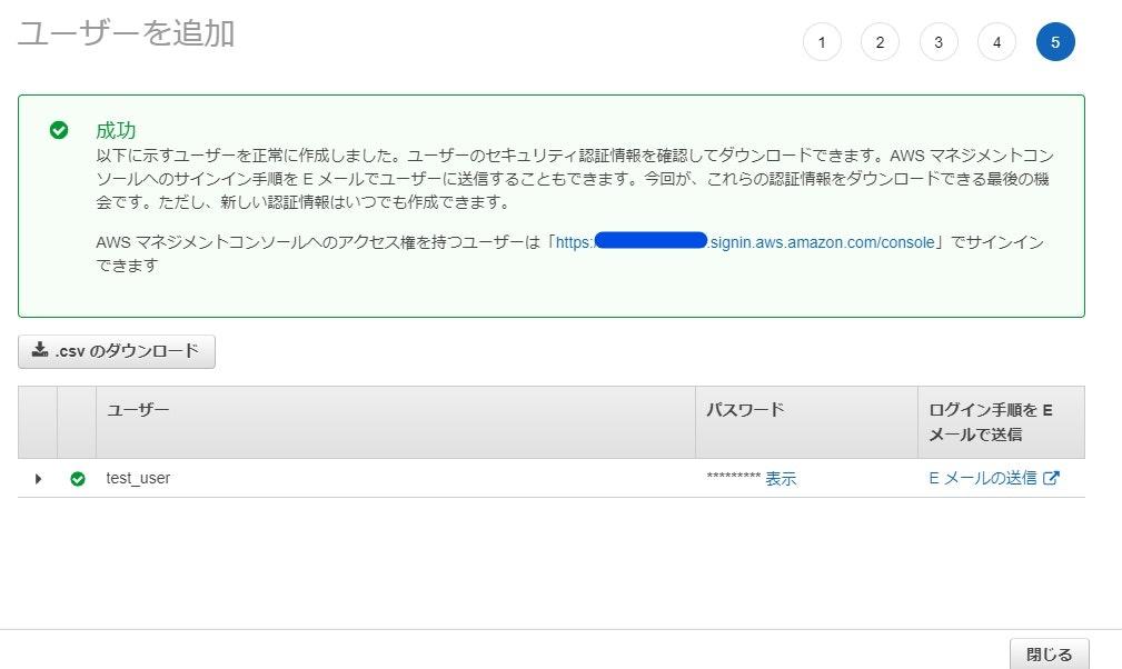 スクリーンショット (61)_LI.jpg