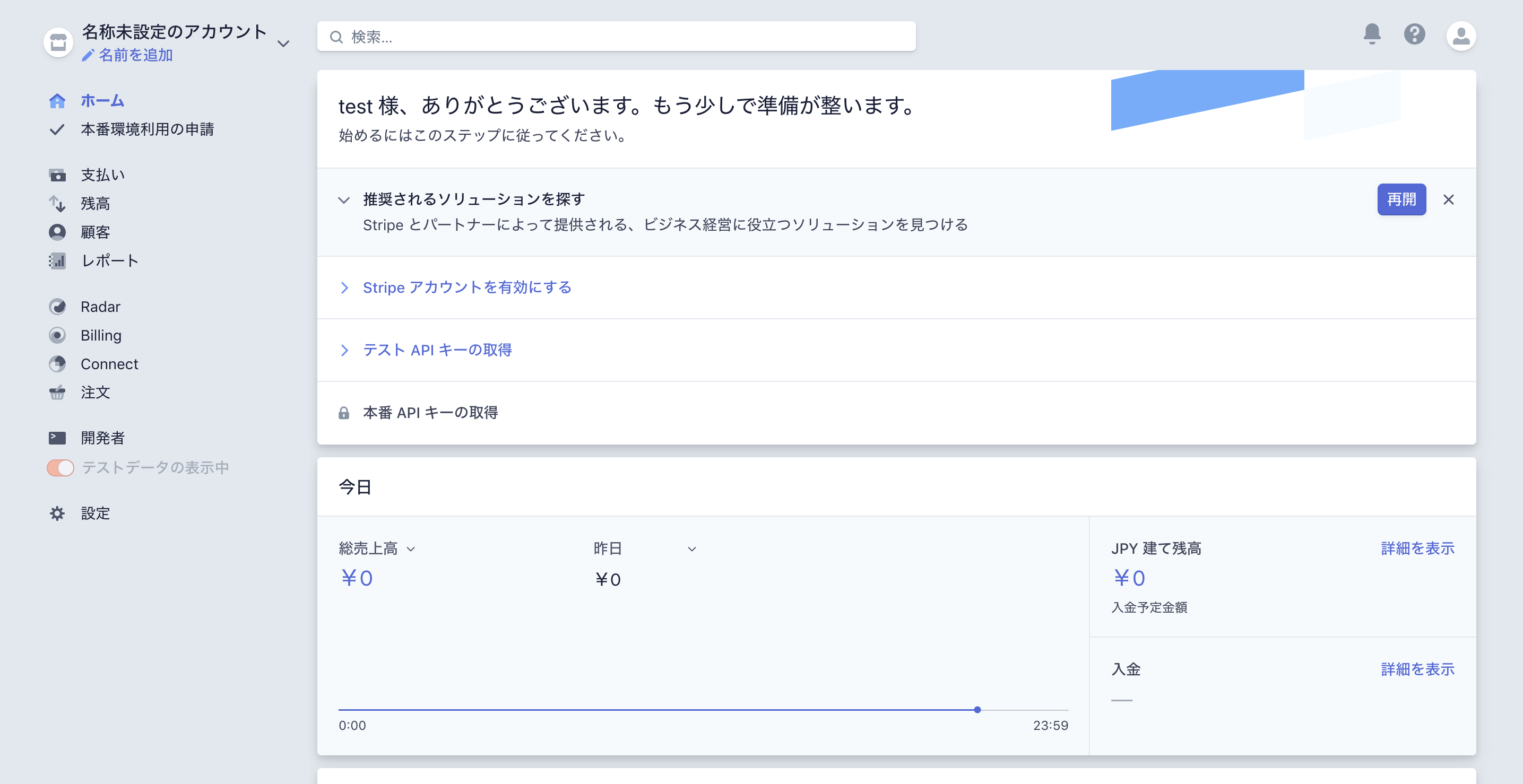 スクリーンショット 2020-01-15 20.34.07.png