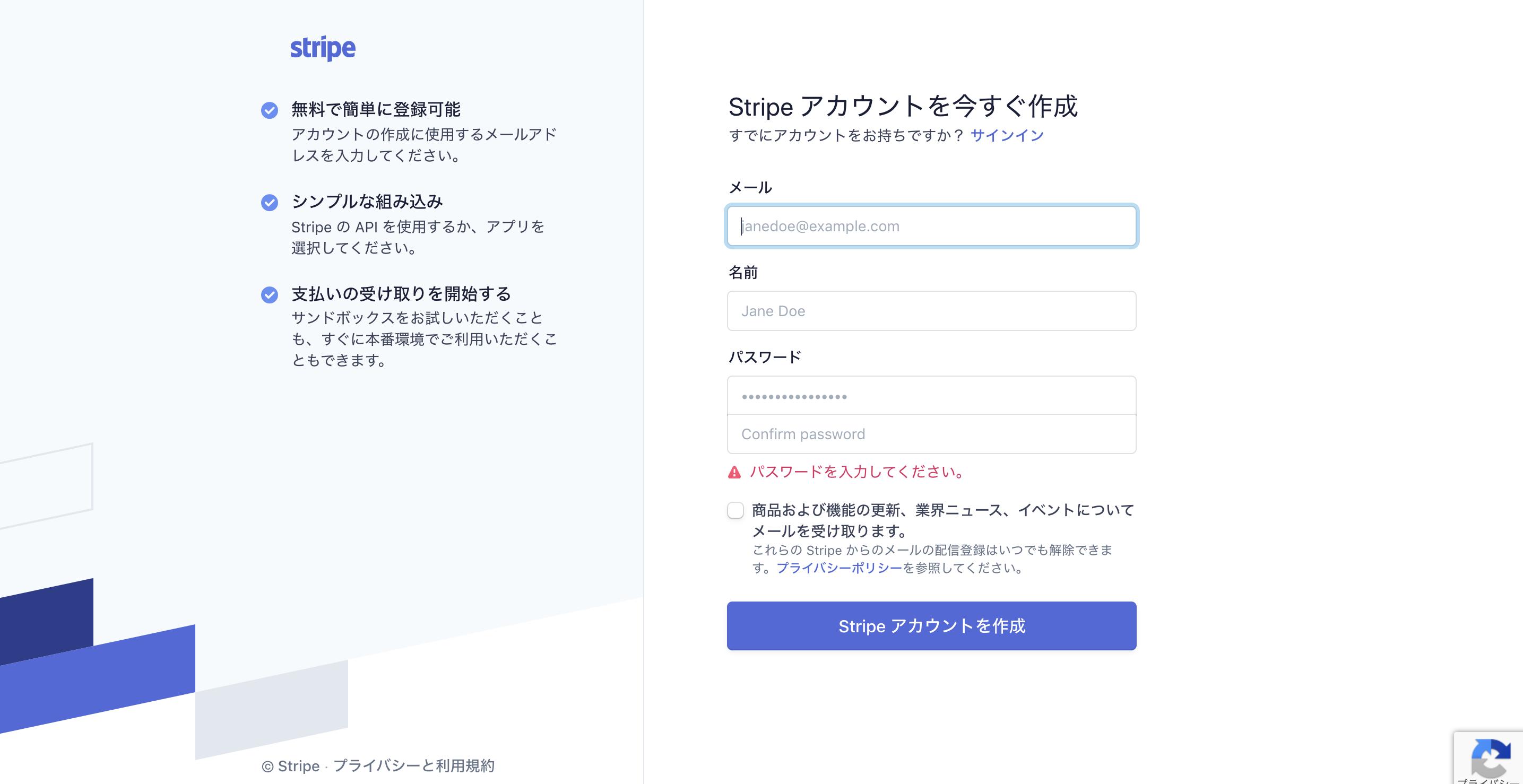 スクリーンショット 2020-01-15 20.27.48.png