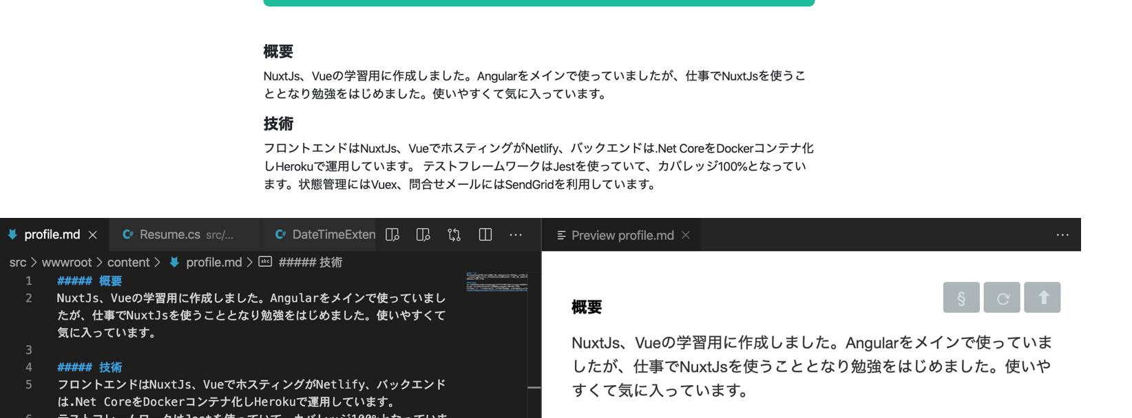 スクリーンショット 2020-01-15 0.41.10.png