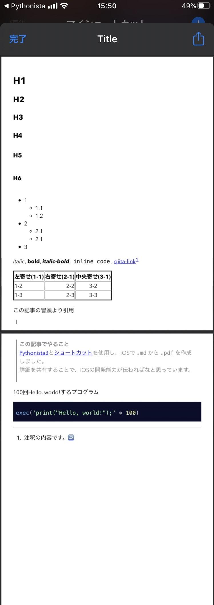 result.jpeg