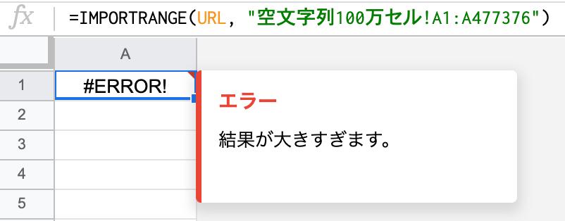 空文字列限界+1.png