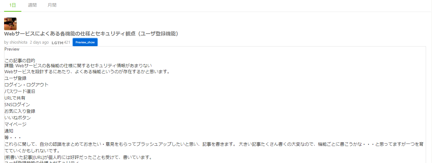 SnapCrab_NoName_2020-5-18_22-34-55_No-00.png