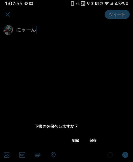 Screenshot_20191010-010755_Twitter.jpg