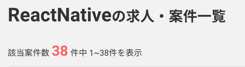 スクリーンショット 2021-04-29 15.24.46.png