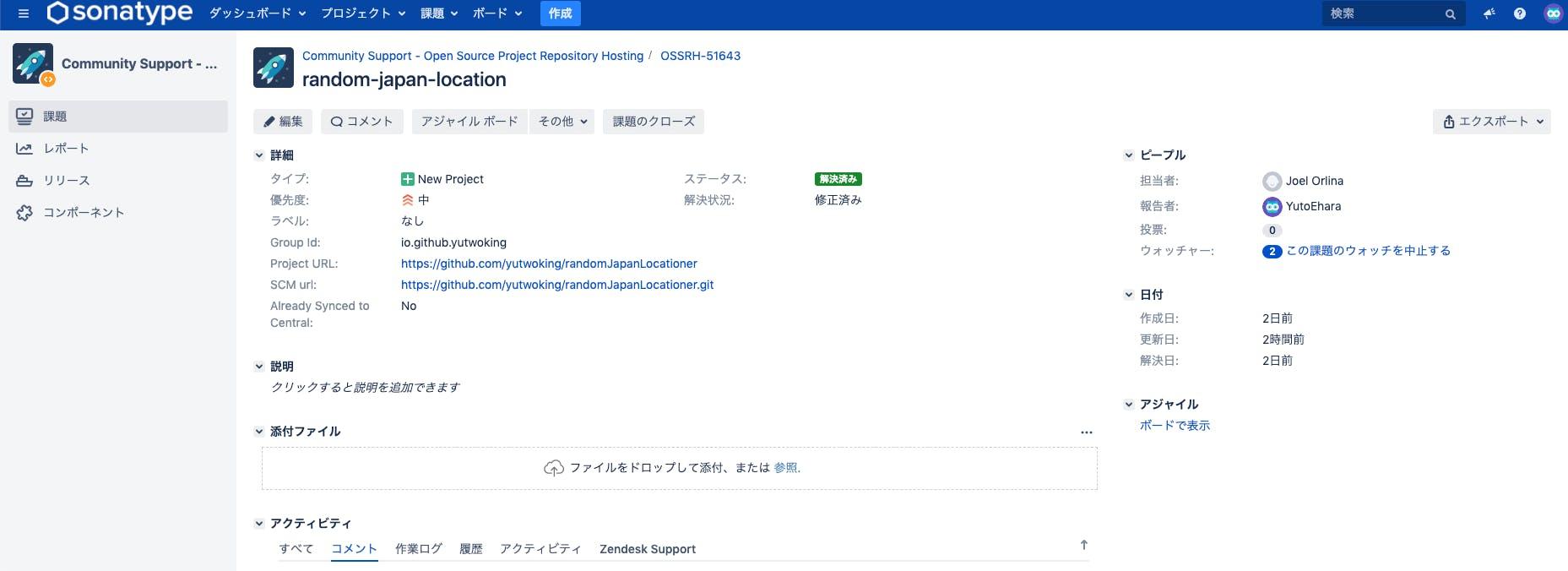 スクリーンショット 2019-09-19 10.52.53.png