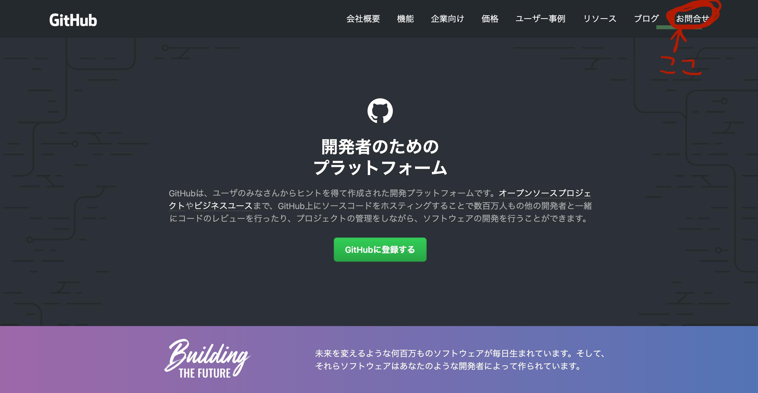 スクリーンショット 2019-09-23 17.57.22.png
