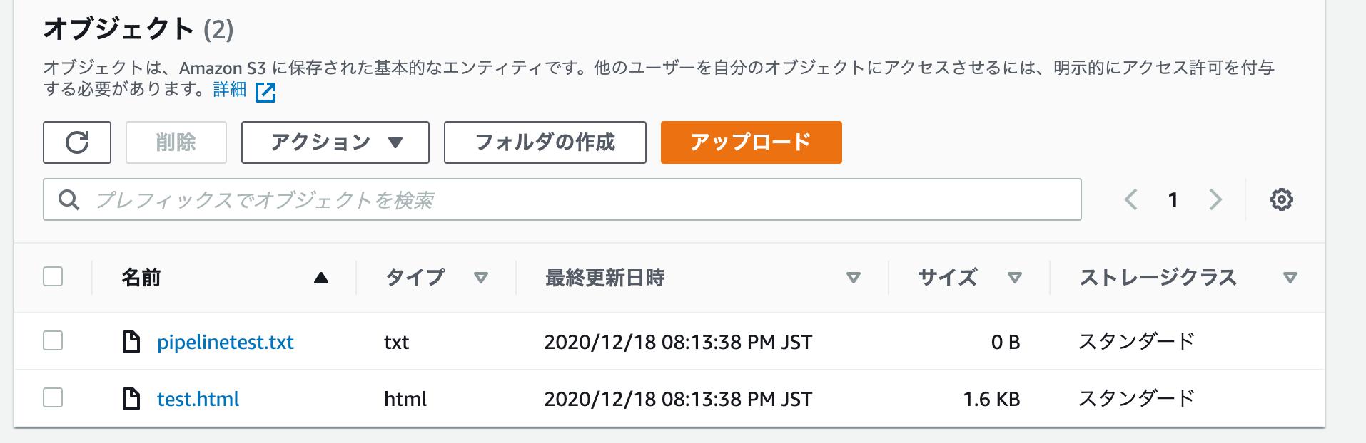 スクリーンショット 2020-12-18 20.14.00.png