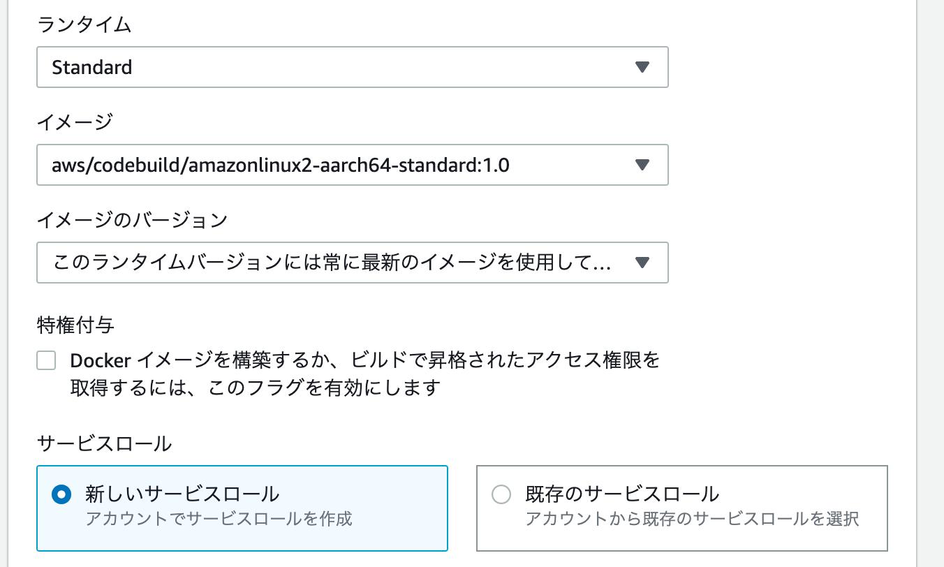 スクリーンショット 2020-12-18 17.04.16.png