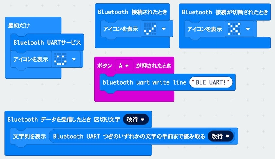 Microsoft_MakeCode_for_micro_bit_BLE_UART_MC.jpg