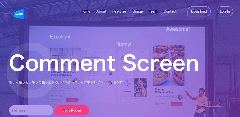 commentscreen_com.jpg