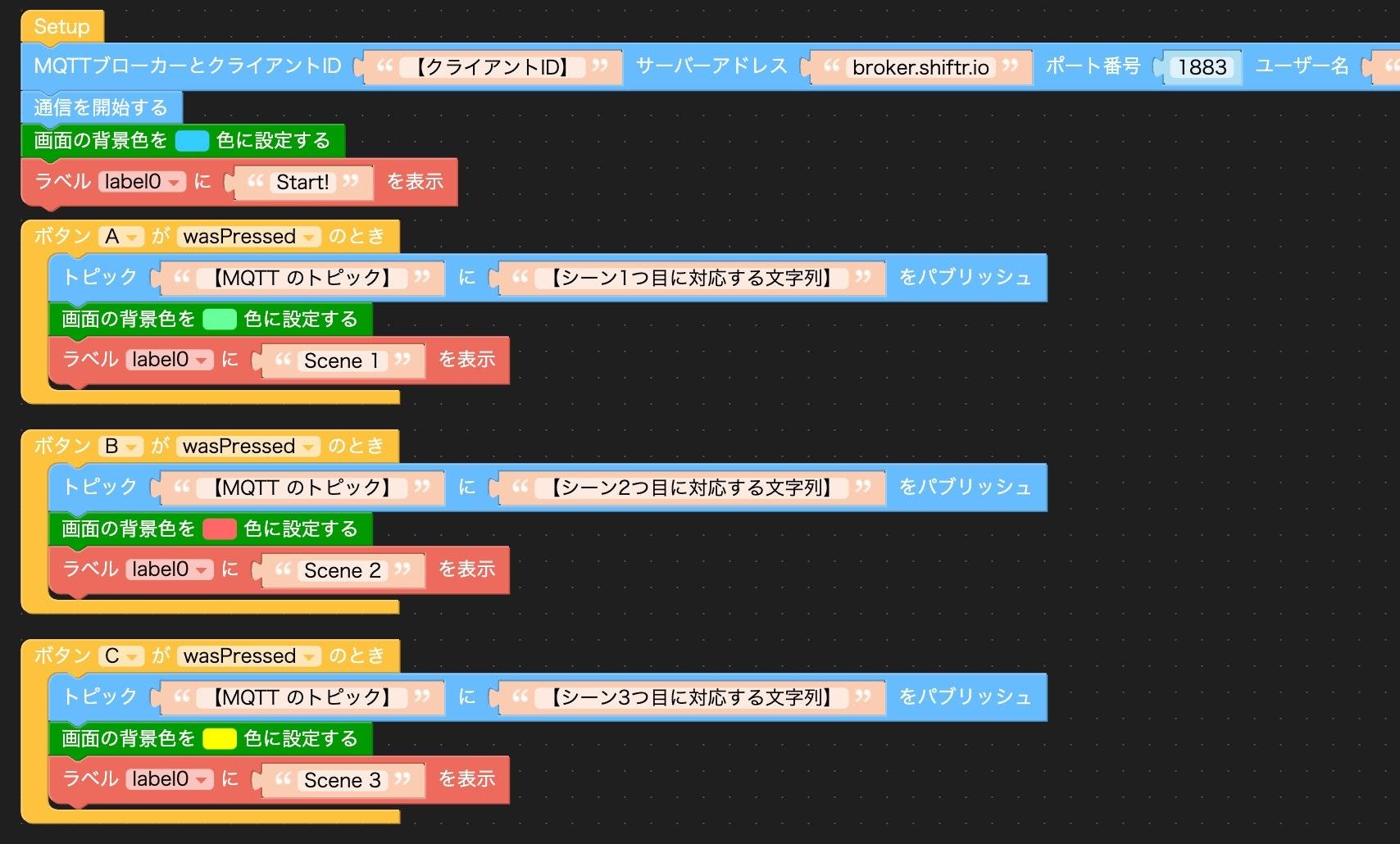 UIFlowのプログラム.jpg