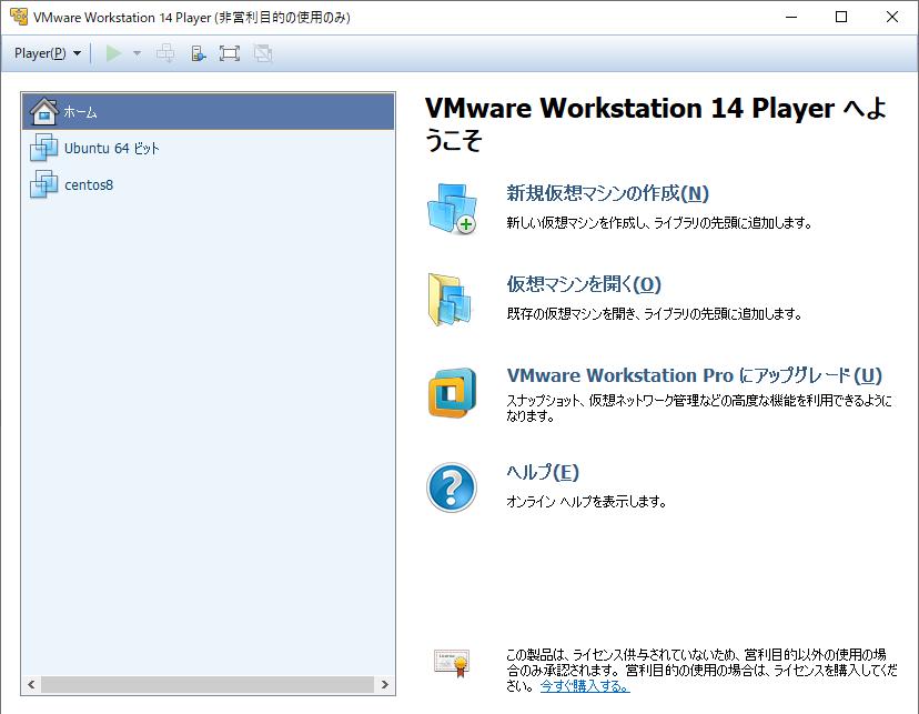 workstation.png