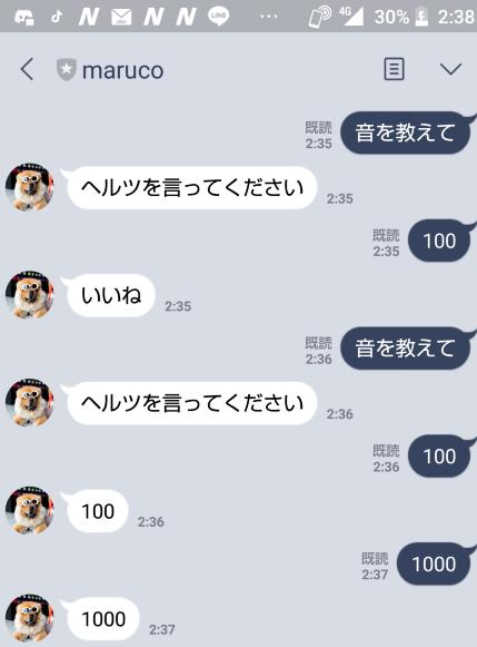 Screenshot_20191021-023825.png