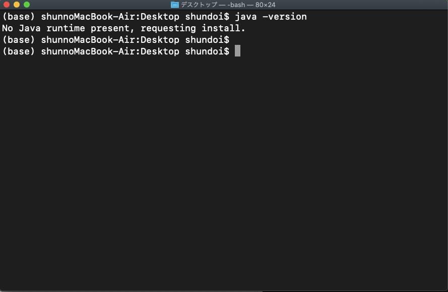 デスクトップ_—_-bash_—_80×24_と_「MACでTreasure_Dataでcsvファイルをimportする方法」を編集_-_Qiita.png