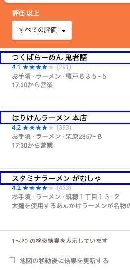 result_OCR.png