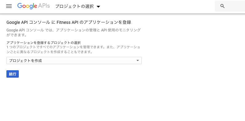 API_を有効にする_-_Google_API_コンソール.png
