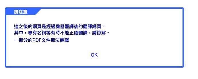 中国2.png