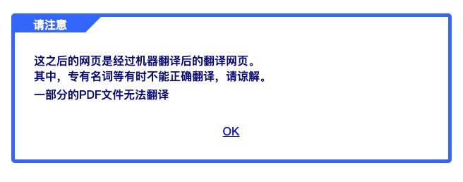 言語3.png
