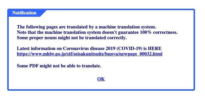 言語.jpg