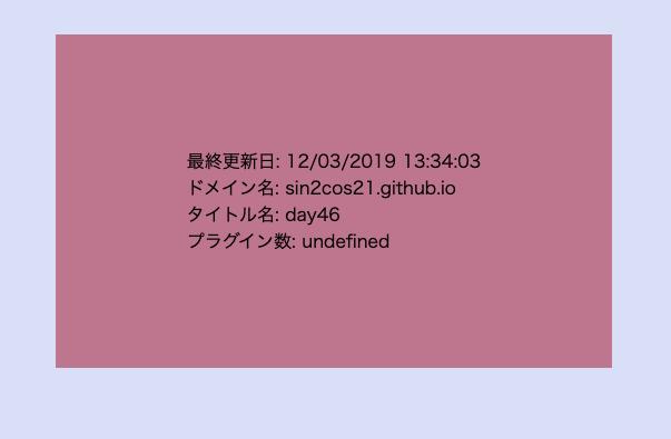 スクリーンショット 2019-12-03 13.39.49.png