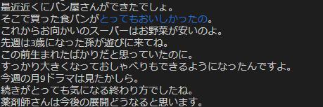 demo2_sentence.png