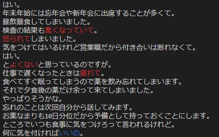 demo1_sentence.png