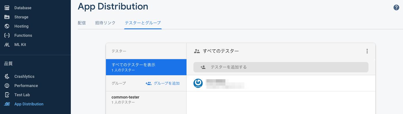 app5.png