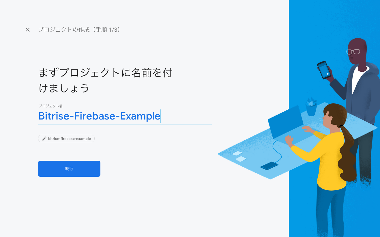 Firebase2.png