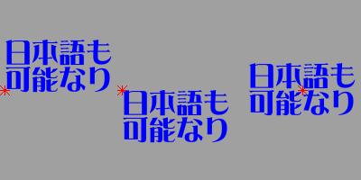 cv_jp_font_test_8.png