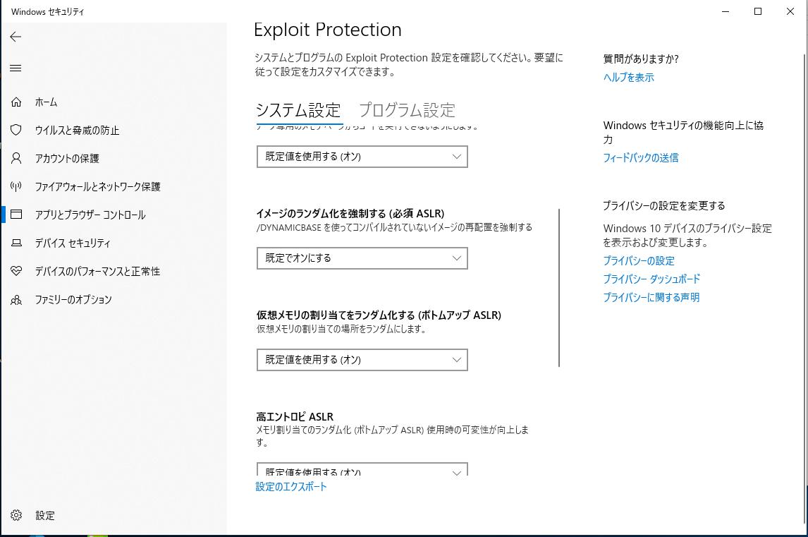 exploit2.PNG