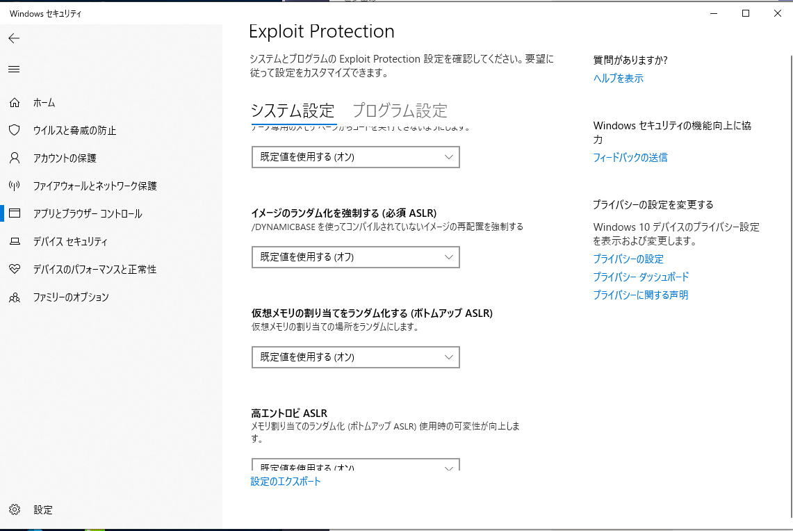 exploit3.PNG