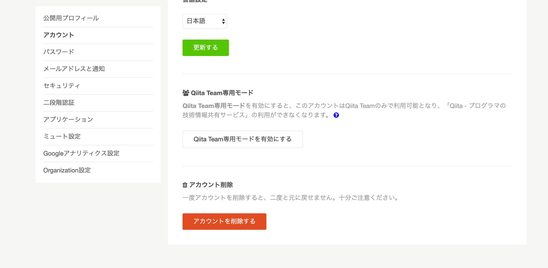 スクリーンショット 2020-03-26 0.06.43.png
