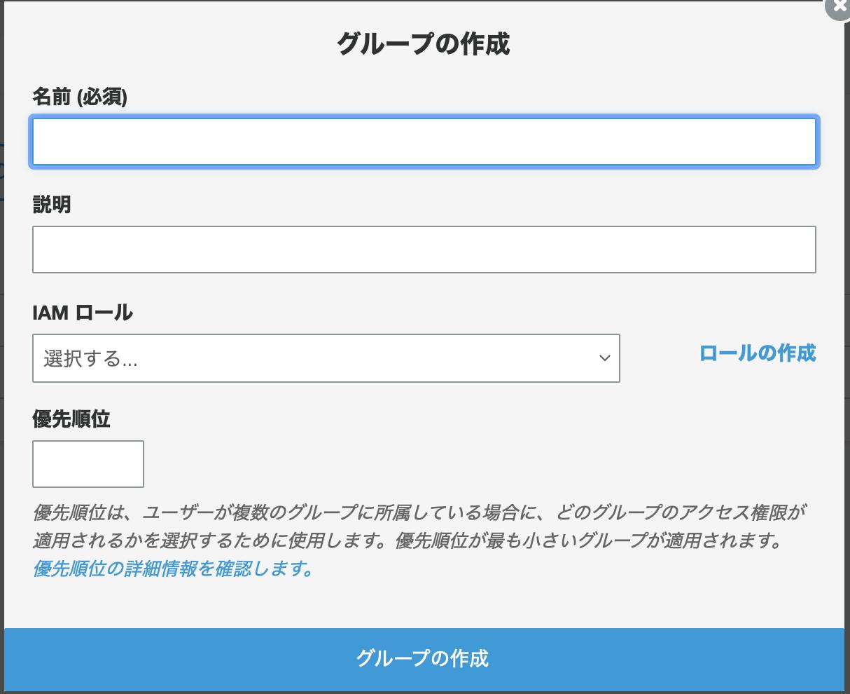 スクリーンショット 2020-09-28 22.04.20.png