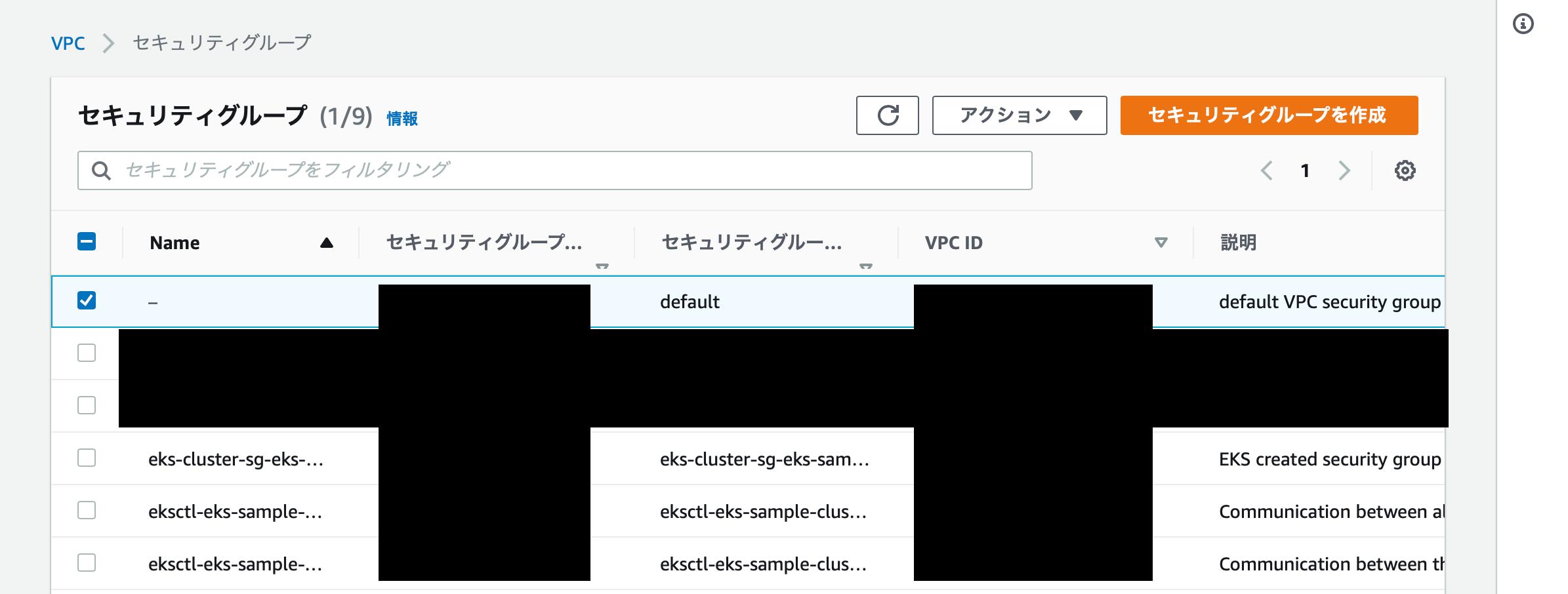 スクリーンショット 2020-07-11 0.29.13.png